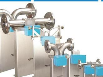 Flow Meter Minyak CPO
