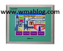 Brainchild Human Machine Interface (HMI) Type 450