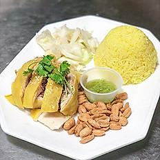 Hai Nan Style Chicken w/ Special Rice 海南雞