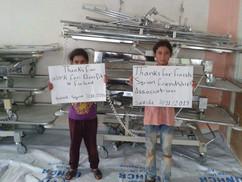 Hospital beds in Syria Swaida.jpg