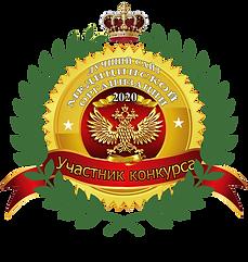 Лого (мед).png
