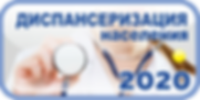banner2020-300x150.png