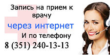 call_logo2.jpg