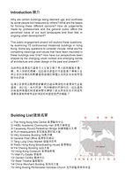 docomomo-forum-booklet-9 (pages)_Page_2.