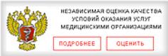 nezavis_ocenka.png