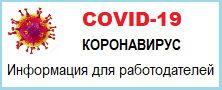 covid_1.jpg