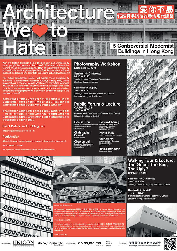 190920_A2Poster_ArchitectureWeLoveToHate