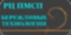 Bertehnologii-300x150.png