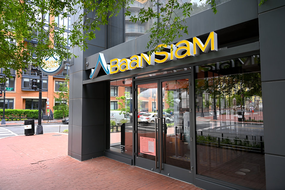 Baan Siam Restaurant DC 9.JPG