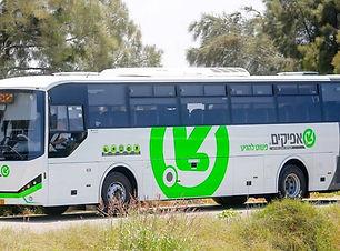 Bus-to-Jerusalem.jpg