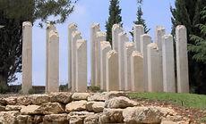 YAD VASHEM - JERUSALEM.jpg