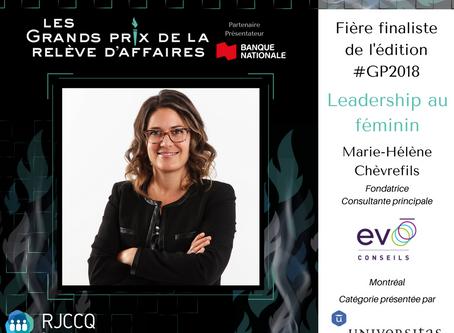 Finaliste « Leadership au féminin » des Grands Prix de la Relève Affaires du RJCCQ