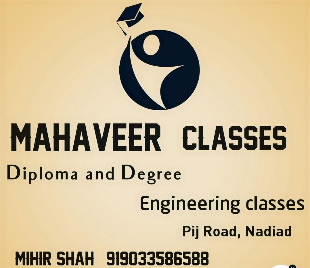 Mahaveer Classes