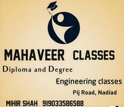 Mahaveer Classes