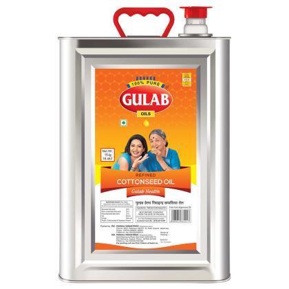 Gulab Health Refined Cottonseed Oil 15 kg (Tin)