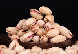 Pista Salty (Pistachio) : 200 gms