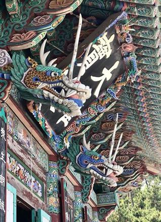 Haedong Yongung Temple