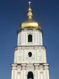 Saint Sophia Catherdral, Kyiv