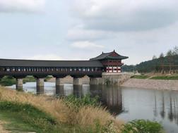 Gyeongsang
