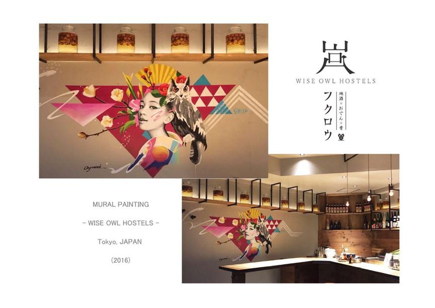 AYUMI_Artworks_Jp_S-14-1.jpg