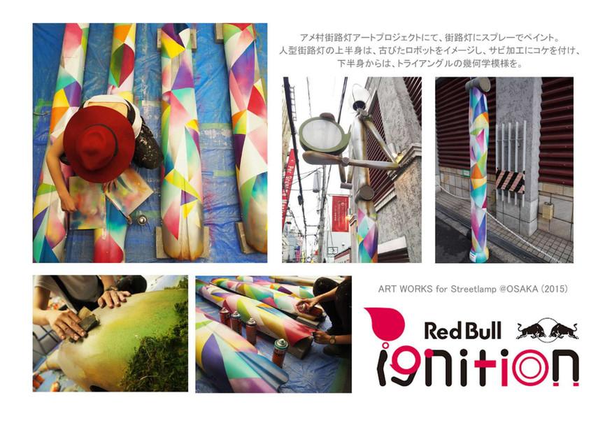 AYUMI_Artworks_Jp_S-22-1.jpg