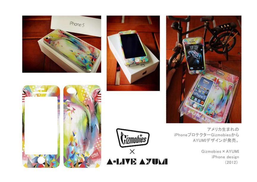 AYUMI_Artworks_Jp_S-32-1.jpg