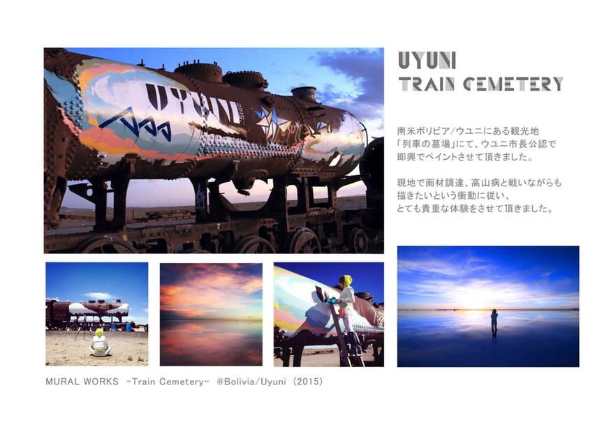 AYUMI_Artworks_Jp_S-23-1.jpg