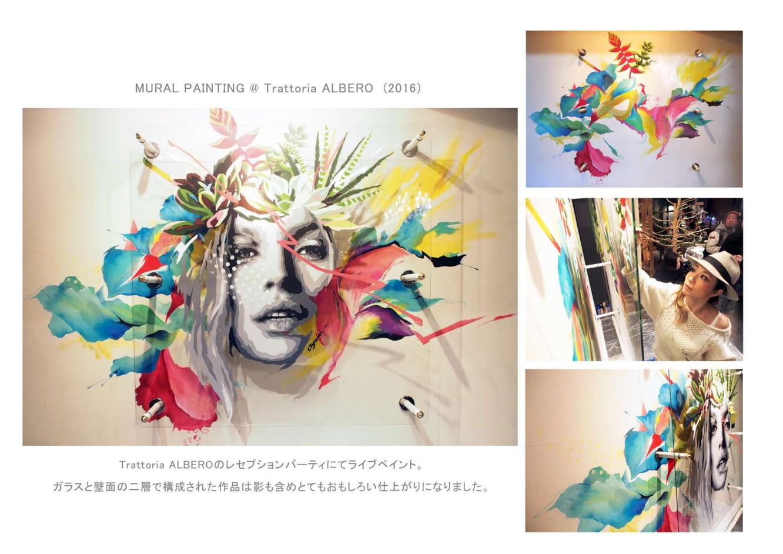 AYUMI_Artworks_Jp_S-15-1.jpg