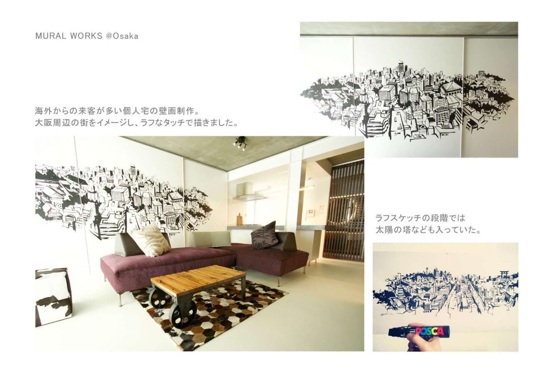 AYUMI_Artworks_Jp_S-27-1.jpg