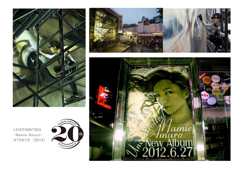 AYUMI_Artworks_En_S-31-1.jpg