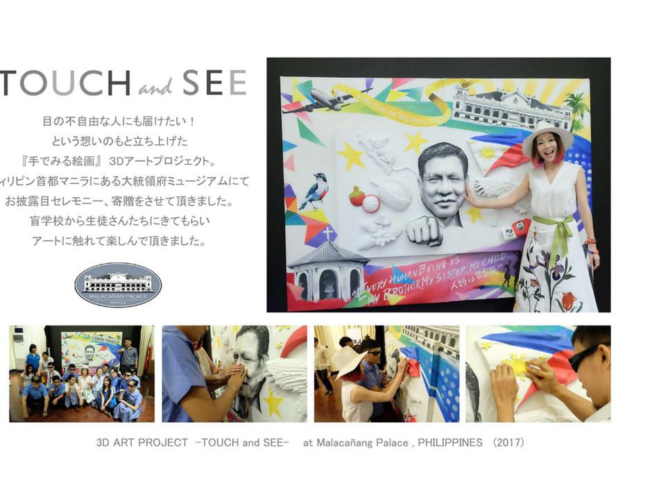 AYUMI_Artworks_Jp_S-8-1.jpg