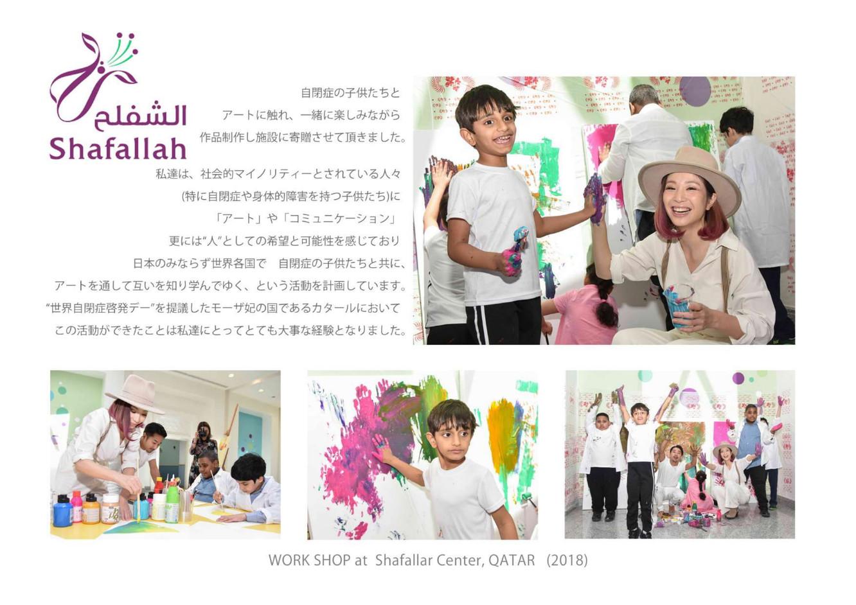 AYUMI_Artworks_Jp_S-3-1.jpg
