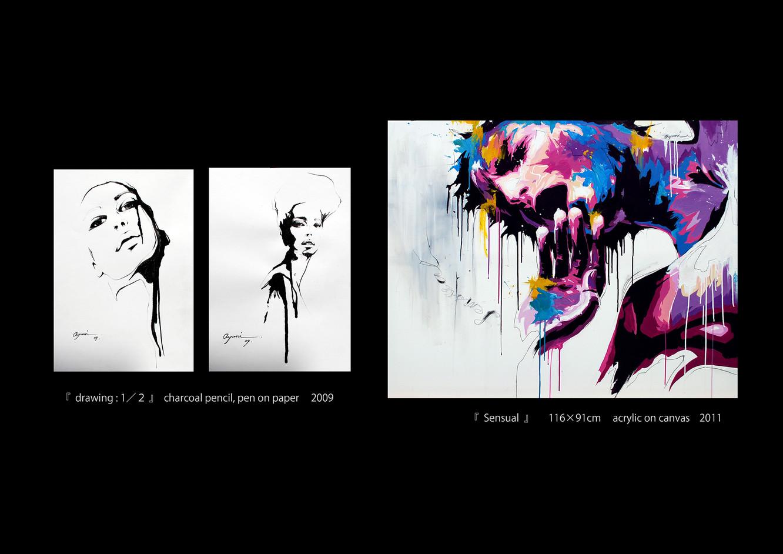 10_Gallery_Sensual_drawing.jpg