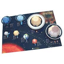 태양계행성_m.jpg