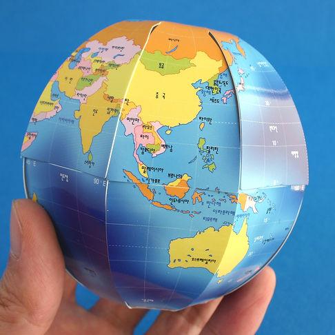 지구본 만들기.jpg
