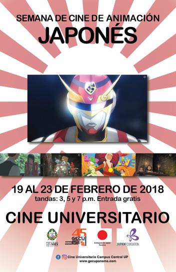 Cine de animación japonés se expone en Panamá, Cine Universitario