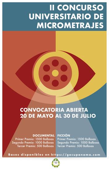 II CONCURSO UNIVERSITARIO DE MICROMETRAJES, UNIVERSIDAD DE PANAMÁ