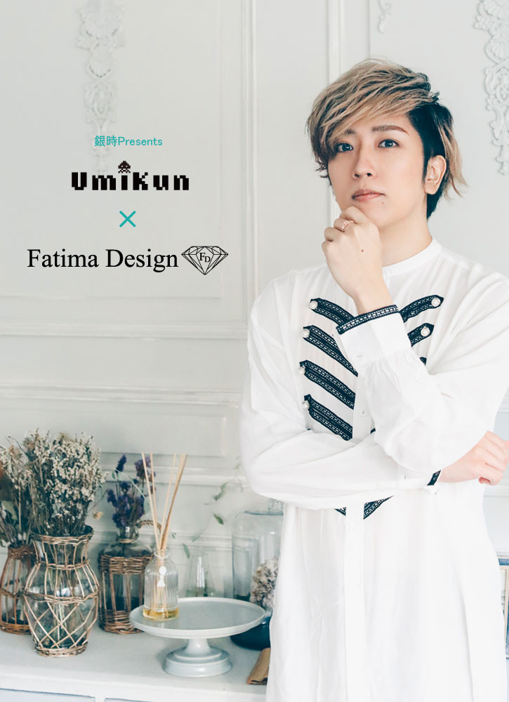 ≪UMIKUN × Fatima Design Vol.2≫