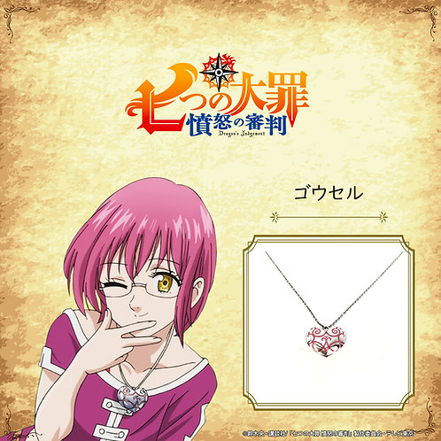 ≪The Seven Deadly Sins × Fatima Design≫GOWTHER /HEART Pendant