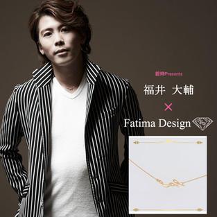 GPfukui_daisuke_header.jpg