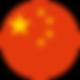 yspanus-mandarim-bandeira.png