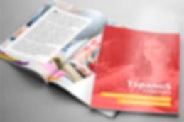 ebook-superintensivo-capa.jpg