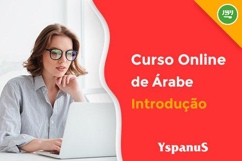 Curso Online de Introdução ao Árabe