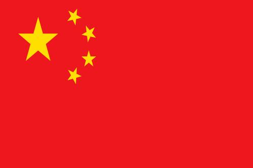 bandeira-china-loja