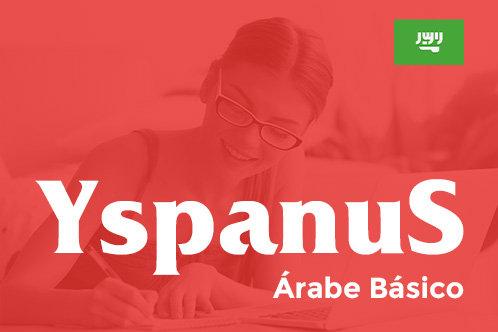 Microgrupo Online de Introdução ao Árabe