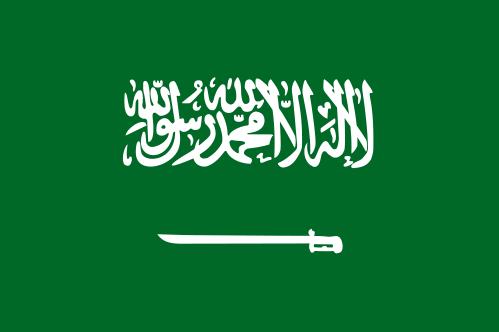 loja-virtual-arabe