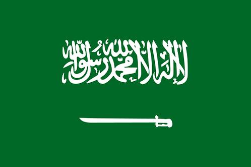 Aula Particular de Árabe Online
