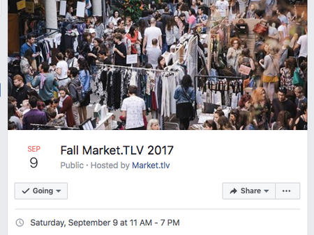 FALL MARKET TLV 2017. THIS SEPTEMBER!