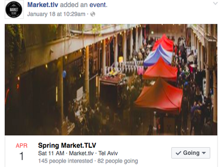 Spring Market.TLV IS COMING ON APRIL 1ST to Romano רומנו! SAVE THE DATE!