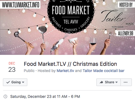 FOOD MARKET.TLV // CHRISTMAS EDITION. TAILOR MADE